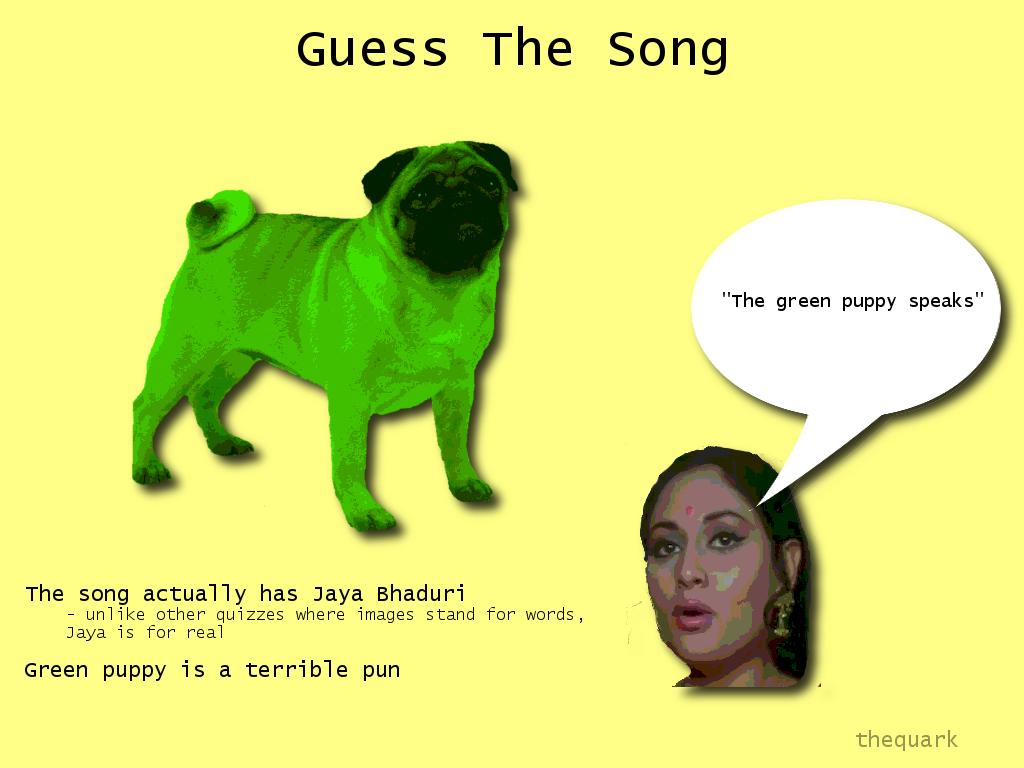 quiz | thequark